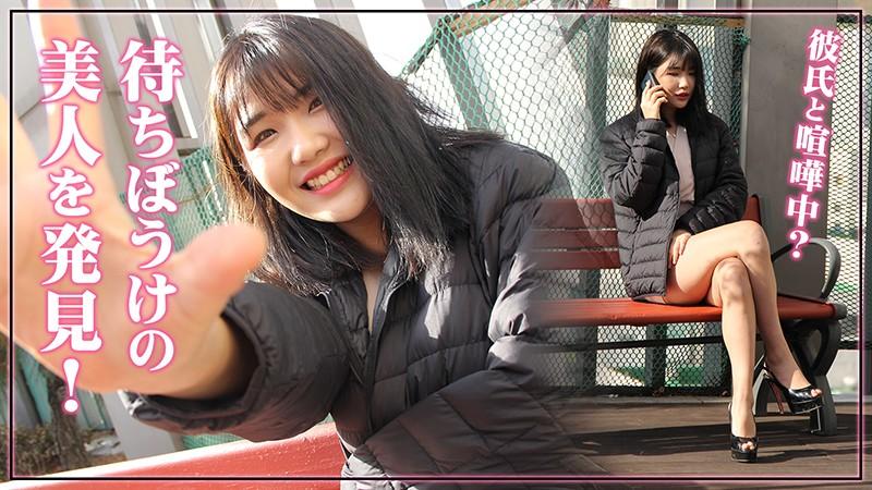 【配信専用】極上韓流美女でAV撮りました。韓国現地で石○さとみ似のオルチャン美女をナンパ即ハメ!国境を超えて見つけた逸材【セボン】 1枚目