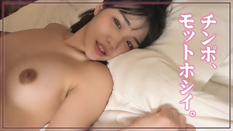 【配信専用】極上韓流美女でAV撮りました。韓国現地で石○さとみ似のオルチャン美女をナンパ即ハメ!国境を超えて見つけた逸材【セボン】 6枚目