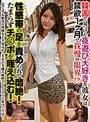 韓国で見つけたヨアソビ大好きな彼女は、禁欲1ヶ月で我慢の限界!?性感帯の足を責められて悶絶!たまらずチ○ポを咥え込む!