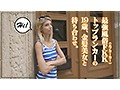 世界ナイトスポット見聞録!ドイツ最強風俗FKK(エフカーカー)のトップランカー!これがベルリンの至宝!パフェークトスタイル金髪美女 ミッシー 19歳 ミッシー・ラブ