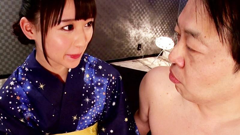 エッチ好きな浴衣姿の可愛い女の子が大胆に股を開いてズッコンバッコンやらせてくれましたっ! 心花ゆら 1枚目