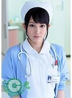 看護師は患者に奉仕するのがお仕事だけど、看病よりも白衣に隠れたそそられるカラダで肉欲奉仕してもらいますっ!! 春日野結衣 h_1462pyu00030のパッケージ画像