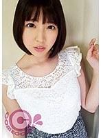 花屋で働いているG-cup美女が、仕事の合間にデニムパンツを穿いたまま失禁するわ、ハメまくって悶えるわですごいんですっ!! かなで自由 ダウンロード