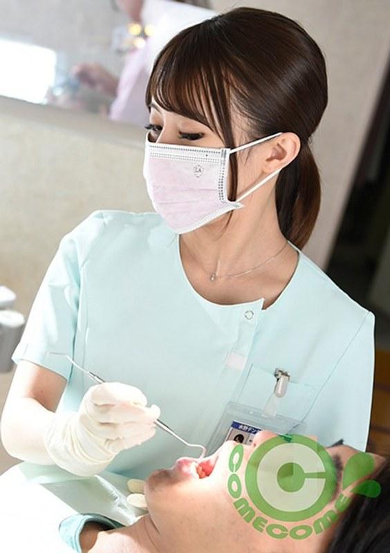 歯科衛生士のお姉さんに誘惑されて待合室でエッチしちゃいましたぁ〜!! 望月りさ