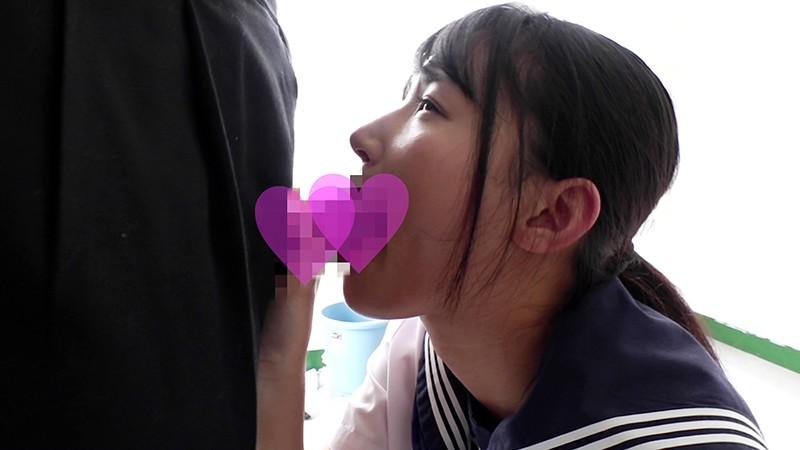 掃除中の女子校生と校舎の死角でドキドキしながらセックスして精液ブチ撒いてやりましたぁ〜! 加賀美まり キャプチャー画像 5枚目