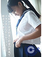 掃除中の女子校生と校舎の死角でドキドキしながらセックスして精液ブチ撒いてやりましたぁ〜! 加賀美まり ダウンロード