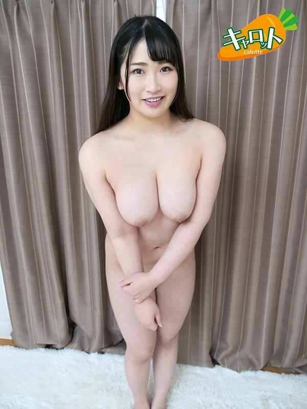 【お宝映像】デビュー前ヌード個人撮影会【美巨乳美少女】美園和花3