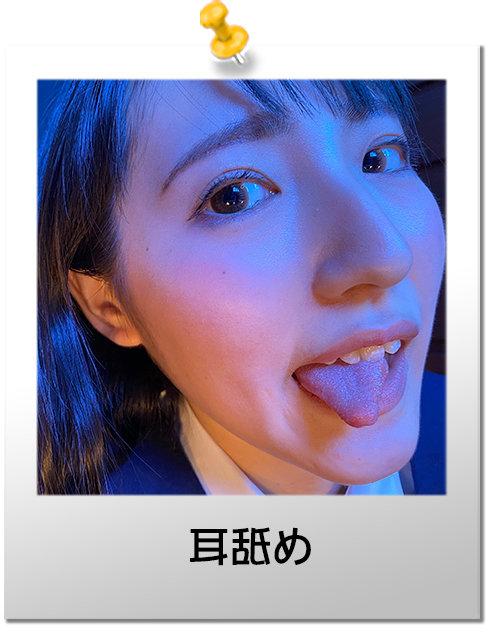 【VR】JKリフレ MIRAI 秋葉原店リアル体験!! 河奈亜依