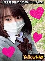 【VR】VR 素人女子○生 ハメ撮りVR さ…