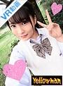 【VR】VR 女子○生 ハメ撮りVR 枢木あおい(h_1479ypy00004)