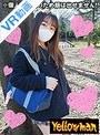 【VR】VR 素人女子○生 ハメ撮りVR 仮名ゆき(h_1479ypy00005)