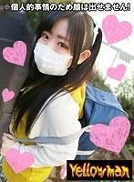 【VR】VR 素人女子○生 ハメ撮りVR 莉乃(h_1479ypy00006)