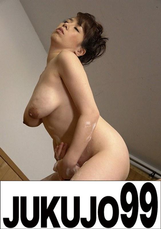 隣の奥さんは爆乳で熟女で床上手 蒼乃幸恵 爆乳ブルンブルン編