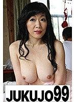 一つ屋根の下の性交 息子と五十路の母あんな h_1489j99007bのパッケージ画像