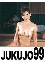 隣の奥さんは美人で熟女で床上手 矢沢美奈 45歳の色白美肌 ダウンロード