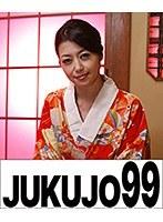 隣の奥さんは美人で熟女で床上手 北条麻妃 32歳のフェラ上手 ダウンロード