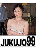 一つ屋根の下の性交 五十路夫婦の夜 田所松子 ダウンロード