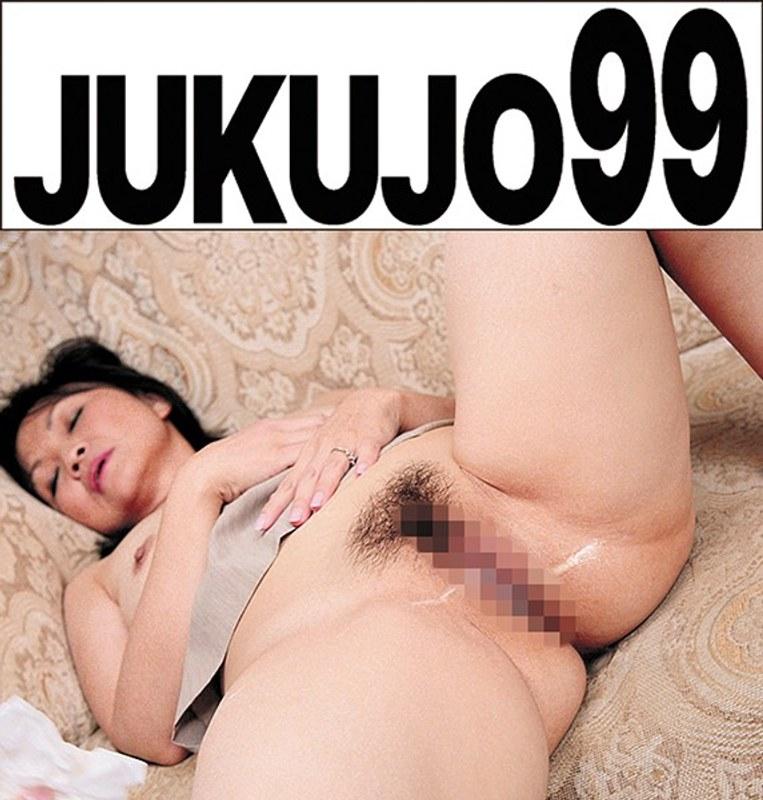 一つ屋根の下の性交 母さんのアナルも見たいよ 田所松子