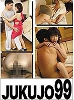 一つ屋根の下の性交 四十路母と息子 秋野美鈴 ダウンロード