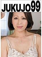 一つ屋根の下の性交 俺の友達を受け入れる母 岡崎花江 h_1489j99032bのパッケージ画像