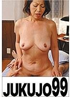 一つ屋根の下の性交 母に襲い掛かる俺 岡崎花江 h_1489j99032cのパッケージ画像