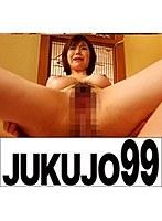 隣の奥さんは美人で巨乳で床上手 森なな子 大量潮吹き編 ダウンロード
