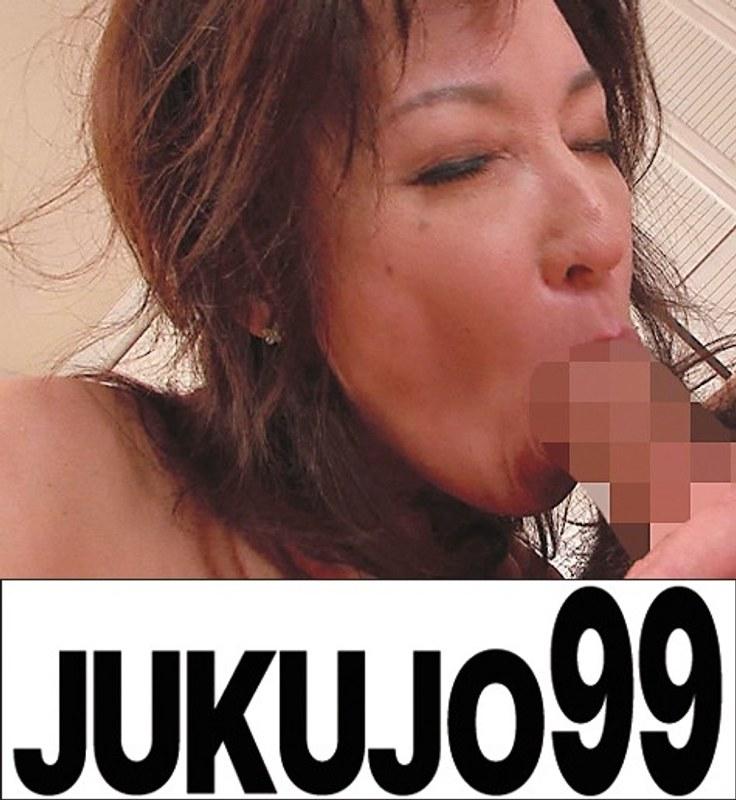 初めてのAV出演!覚悟を決めて脱いでくれました!美人妻 3 山河ほたる52歳 パッケージ写真