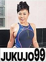 隣の奥さんは水着で巨乳で床上手 三咲恭子 フェラ&パイズリ編 h_1489j99043aのパッケージ画像