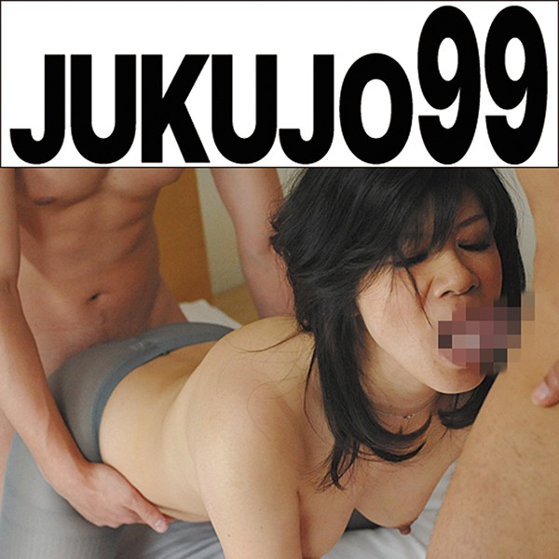 母の性欲処理は息子たち 近藤久美子 息子も入れての3P