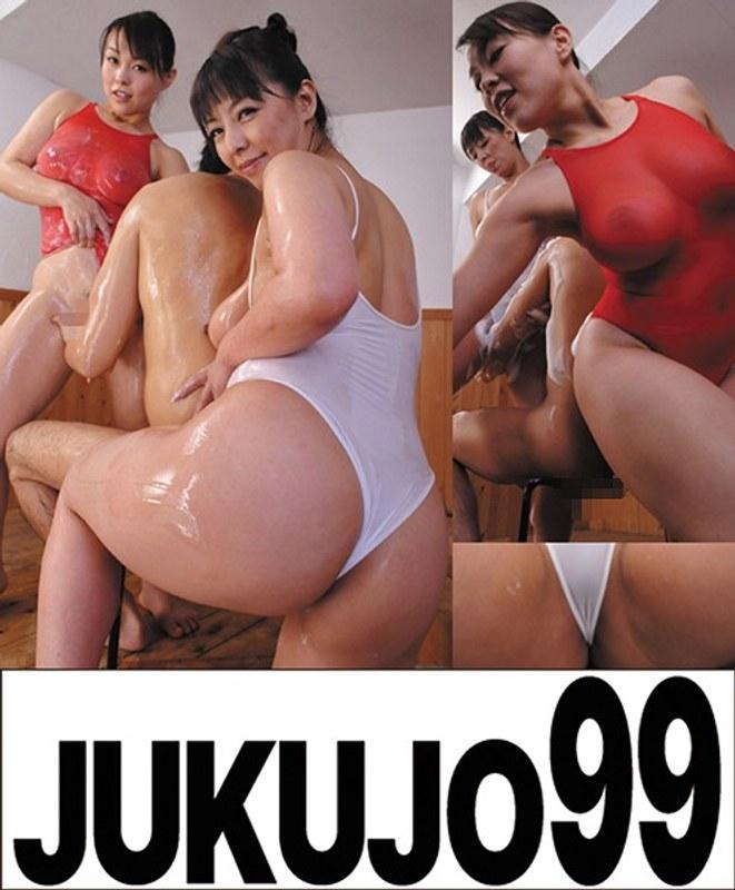 隣の美熟女は巨乳で仲良しで床上手 村上涼子/中森玲子 W巨乳編