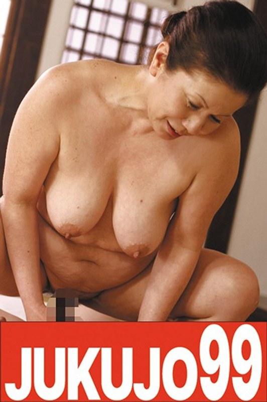 熟女エロ動画「一つ屋根の下の性交 老練祖父母のSEX編 岩崎千鶴」の無料サンプル画像