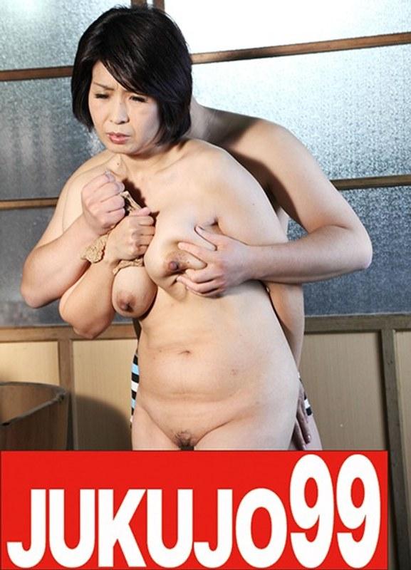 母と子の性活事情 森喜代子