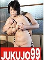 母と子の性活事情 森喜代子 ダウンロード