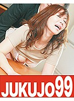 夫が勤める会社の男達がやりたくなる美熟女 翔田千里 リビングで立ちバック編 ダウンロード