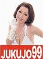熟女の手コキ 岡崎花江 50歳