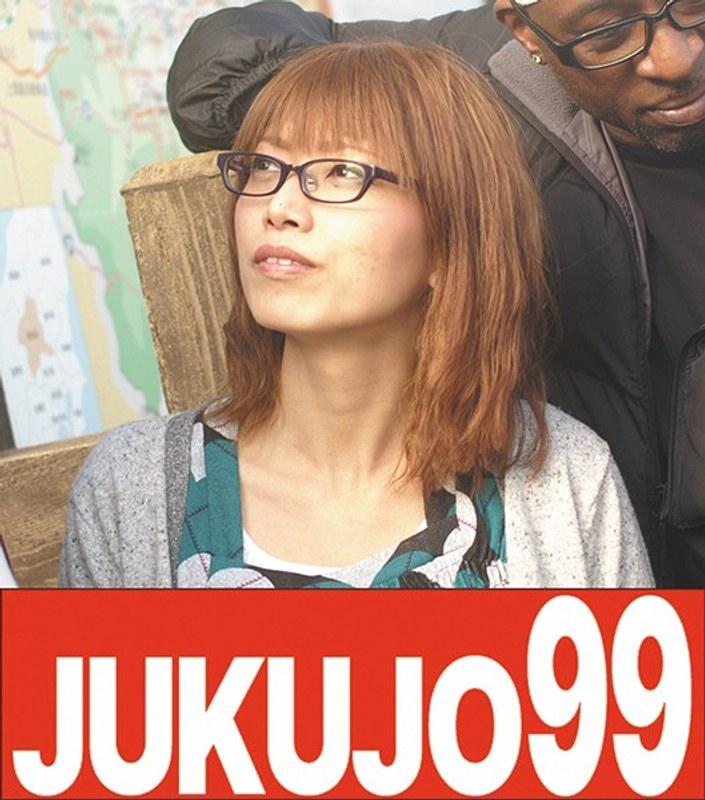 (h_1489j99075c)[J-99075] 黒人が素人人妻をナンパしてSEXする映像 奈緒子さん29歳 ダウンロード
