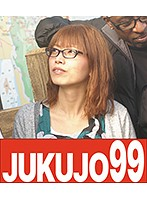 黒人が素人人妻をナンパしてSEXする映像 奈緒子さん29歳 ダウンロード