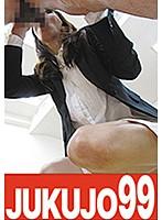 スレンダー美人人妻弁護士凌● 澤村レイコ スーツ姿のイラマチオ編 ダウンロード