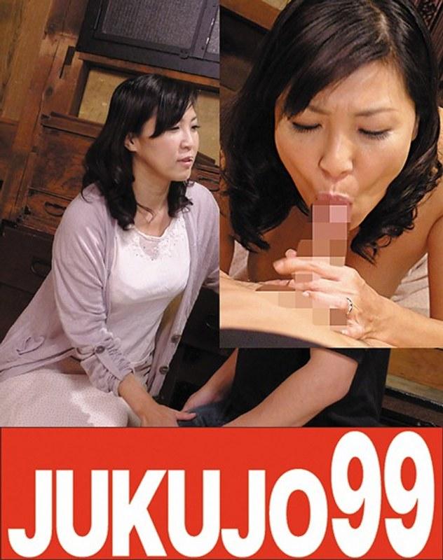 母と子の性活事情 伊達美佐子50歳
