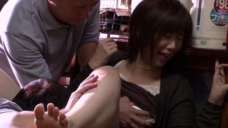 見知らぬ男に目を着けられた奥様 翔田千里42歳3