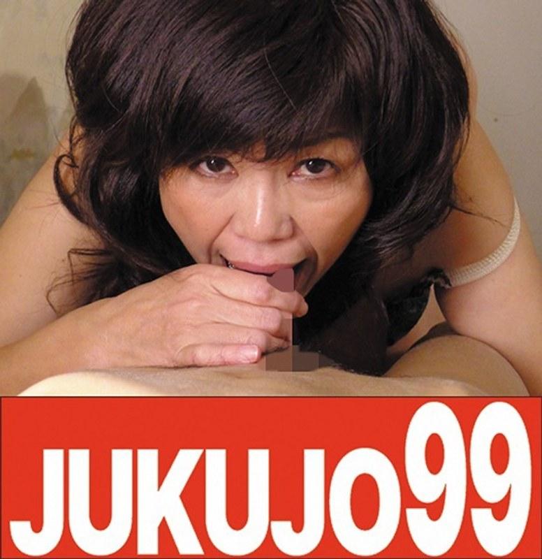 豊満な乳房を持て余す五十路母と僕の濃厚相姦 時越芙美江56歳