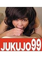 豊満な乳房を持て余す五十路母と僕の濃厚相姦 時越芙美江56歳 ダウンロード