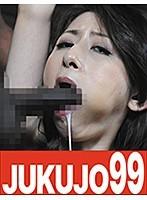 黒人巨大マラを受け入れ悶える清楚系美人熟女 長谷川美紅 フェラ&イラマチオ編 ダウンロード