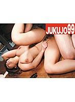 夫が居る自宅で別の男に抱かれる巨乳妻 4 葉月奈穂 蔵の中のSEX ダウンロード