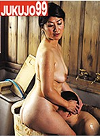 熟女のスマタ 藤沢芳恵50歳 ダウンロード