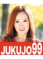 (h_1489j99104c)[J-99104]First Porn Appearance Documentary! Beautiful 40 Year Old Social Dance Teacher Begs To Be Ravished Version Download
