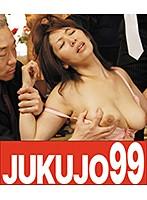 一つ屋根の下の性交 夫と義弟にまわされる嫁 翔田千里