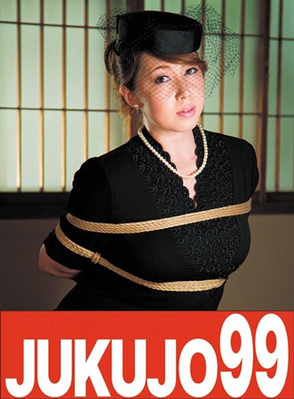 (h_1489j99108a)[J-99108] 寡婦成熟的女人被剝奪自由,尤米卡馬在遺影前道歉 下載