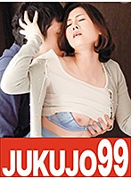 夫の部下に抱かれて悶える巨乳妻 竹内梨恵 キッチンで悶絶立ちバック編 ダウンロード