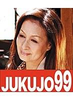 (h_1489j99113b)[J-99113]母と子の性活事情 夫が居ない昼間 高畑ゆり62歳 ダウンロード